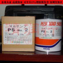 日本协同KYODOYUSHIマルラソプPSNO.2高速轴承CNC主轴润滑油协同PSNO.2批发