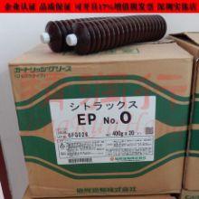 日本协同油脂马扎克小巨人指定KYODOYUSHICITRAXEPNO.0润滑油协同EPNO.0协同EP图片