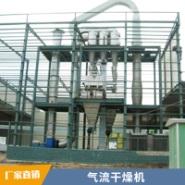 江苏气流干燥机图片