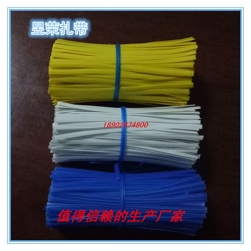 深圳铁芯扎带厂家直销粘虫板扎丝