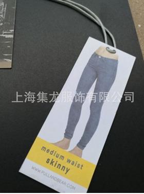 高品质衣服标签 高品质衣服标签批发 高品质衣服标签厂家 高品质衣服标签供应商