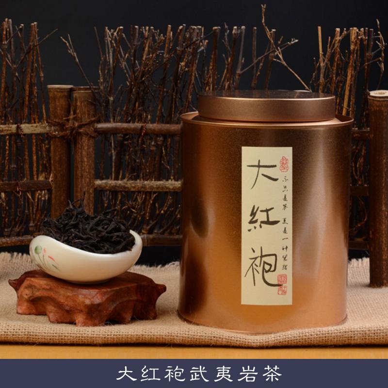 大红袍武夷岩茶图片/大红袍武夷岩茶样板图 (1)