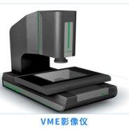 影像测量检测设备VME图片