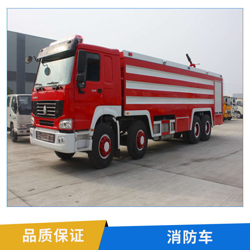 消防车图片/消防车样板图 (2)