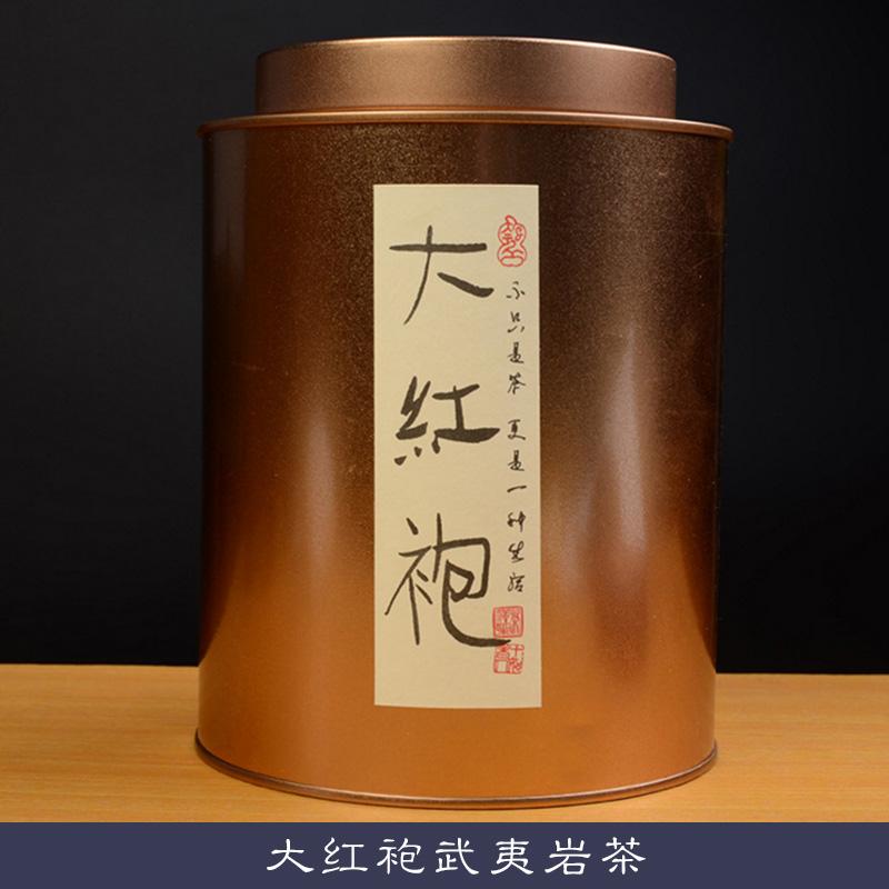 大红袍武夷岩茶图片/大红袍武夷岩茶样板图 (3)