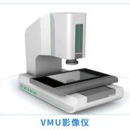 天准VMU二次元高端影像仪图片