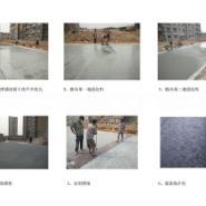 透水混凝土强化料 脱模粉 保护剂图片