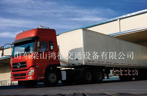 优质集装箱运输半挂车,半挂车厂家,集装箱运输半挂车价格
