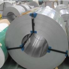 无锡欧锐304不锈钢带卷生产厂家 304不锈钢带卷供应商 304不锈钢带卷厂家直销批发