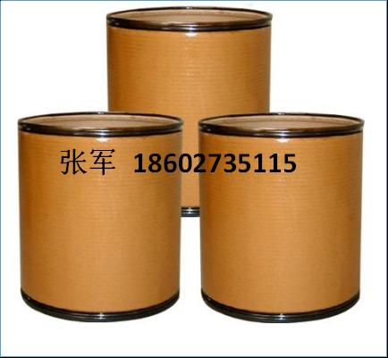 3-氨基-2,2-二甲基丙酰胺324763-51-1