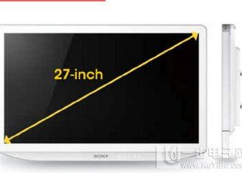 索尼LMD-2765MC显示器图片