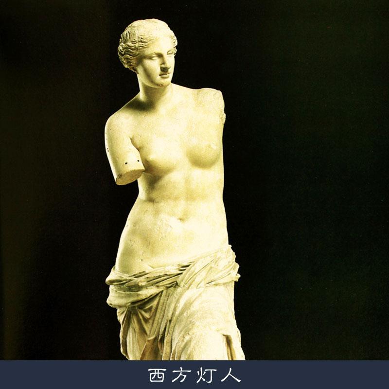 西方灯人 石雕人物石雕 名人雕塑 校园雕塑 欧式西方人雕刻 现代石雕仿古石雕 人物名人雕塑英雄 欢迎来电订购