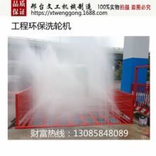 厂家直销建筑工地洗车机工地洗车台工地洗轮机质量保障