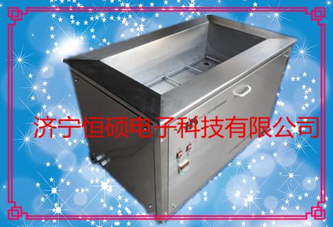 超声波清洗机/HSCX-X消防面罩超声波清洗机价格