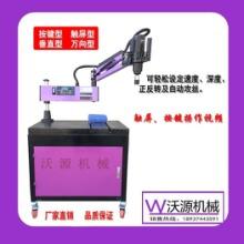 【攻丝机】气动攻丝机沃源专业生产攻丝机,气动攻丝机,电动攻丝机丝椎夹头
