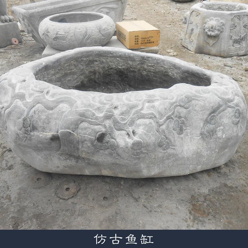 仿古鱼缸 石雕鱼缸 青石荷花鱼水缸 石材装饰摆件 大理石圆形水缸 欢迎来电定制