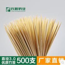 竹签湖南烧烤竹签  优质竹签批发供应肉串签 蔬菜签