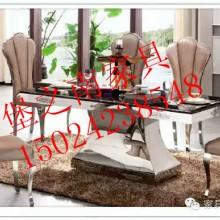 供应不锈钢家具@五金家具@餐桌图片@五金家具图片佛山不锈钢家具厂家批发