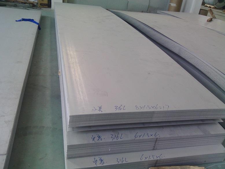 310S不锈钢工业板厂,310S不锈钢工业板供应商,不锈钢板厂家