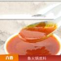 鱼火锅底料制作图片