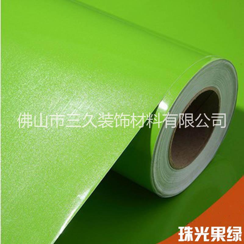 加厚自粘防水彩装膜镭射亮面珠光闪点家具橱柜翻新软片果绿色
