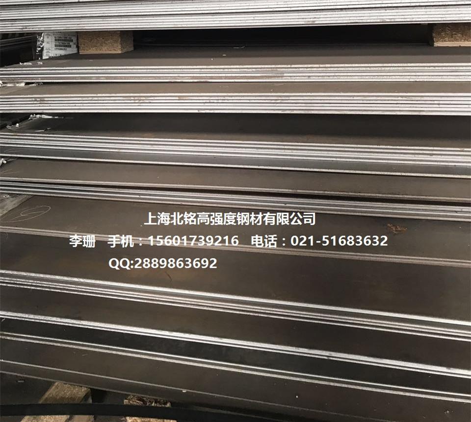 Q345E出厂板,中厚板3mm—25mm宝钢现货,即买即提,来电咨询有优惠!!! Q345E出厂板