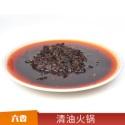 清油火锅生产图片