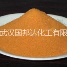 异嗪皮啶  厂家  武汉国邦达 优质原料图片