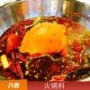 火锅料生产图片