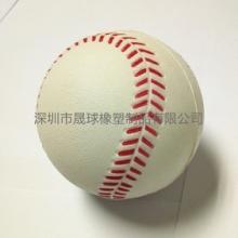 PU棒球 玩具棒球 PU海绵压力球