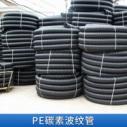 PE碳素波纹管图片