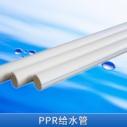 云南PPR给水管图片