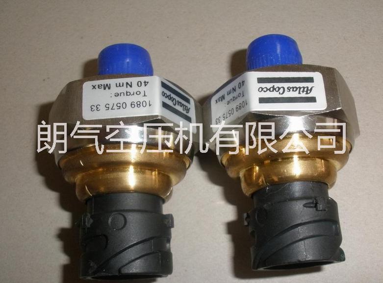 北京阿特拉斯压力传感器 阿特拉斯压力传感器|阿特拉斯配件