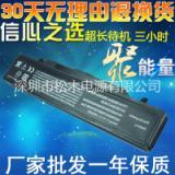 三星笔记本电池 SSR428