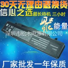 三星笔记本电池SSR428批发