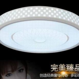 圆形led客厅灯图片