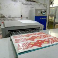 印刷冲版机废水过滤、冲版水过滤设备图片