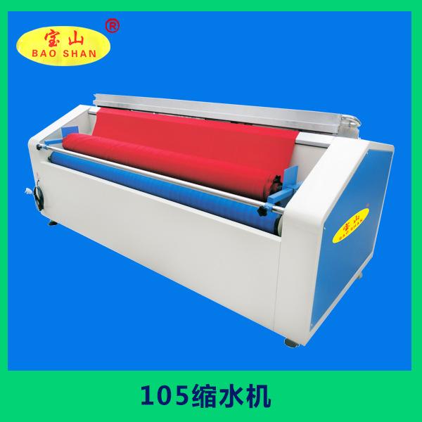 安徽合肥布料缩水机价格布料2米105机型