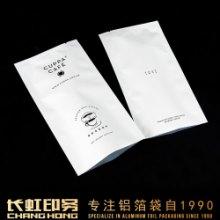 长虹自立自封袋_手机配件袋_内衣包装袋