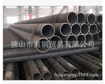 专业供应厂家直销各种规格壁厚并可定做大口径定尺无缝管质优价廉 无缝管定制