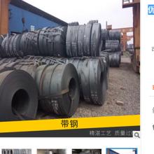 优质带钢卷板供应商高强度钢材批发冷轧不锈钢卷板批发批发