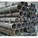 专业供应直缝焊接管高频焊管Q195-Q235工地专用厂家直销货源