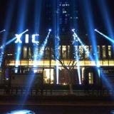 厂家直销各种激光灯可定制 大功率舞台表演激光秀