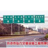 标志标牌厂家直销钢标志标牌湖南交通设施工程厂家标志标牌批发 定做标志标牌