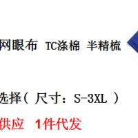 湖南促销服网站
