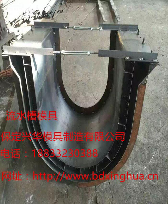 流水槽钢模具销售