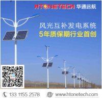 北京光伏发电系统运行不稳定,找华通远航可轻松搞定