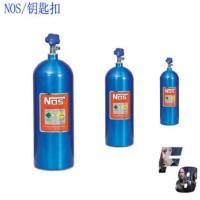 F8汽车改装NOS氮气瓶钥匙扣创意香水烟油瓶药瓶礼品批发