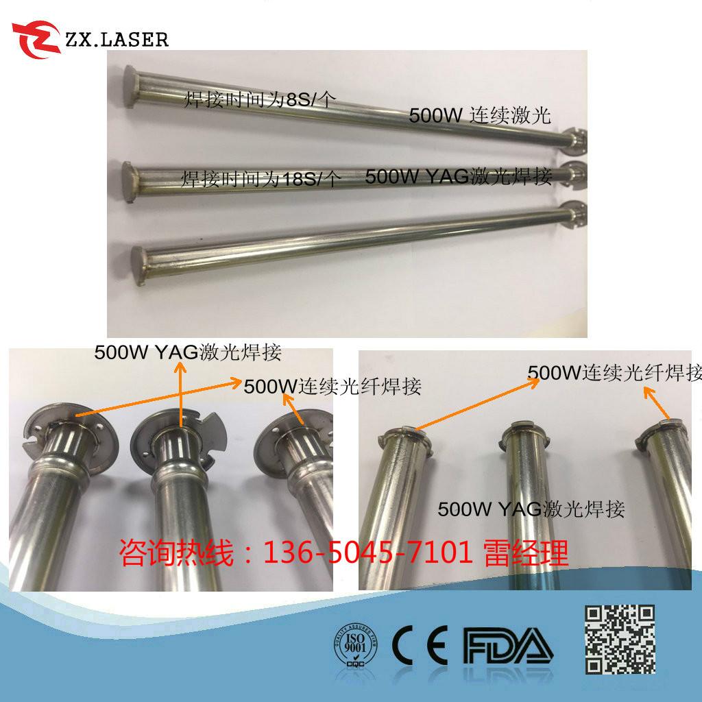供应传感器激光焊接机传感器焊接机
