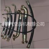 北京 博莱特进气软管 博莱特进气软管|博莱特配件